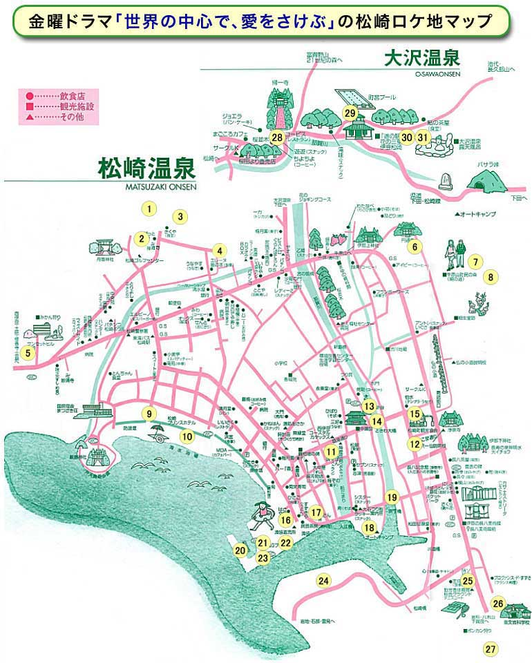 loc_sekachu_map