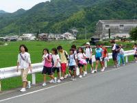 松崎町立松崎小学校 - JapaneseClass.jp